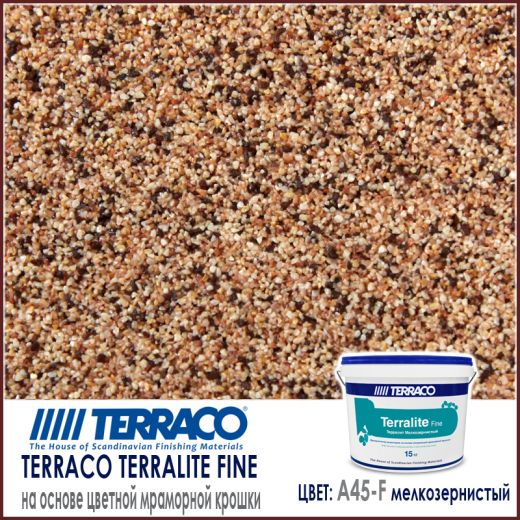 Terralite fine (мелкозернистый) цвет A45-F