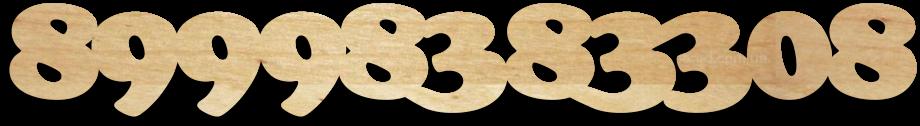 Номер телефона из дерева на заказ