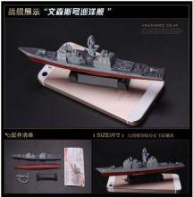 Сборная модель корабля ракетный крейсер Vincennes CG-49  1:1100