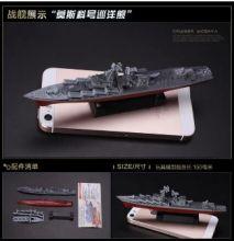 Сборная модель корабля ракетный крейсер «Москва»  1:1200
