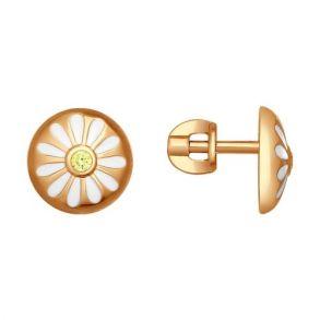 Серьги-пусеты из золочёного серебра с эмалью с фианитами «Ромашки» 93020670 SOKOLOV