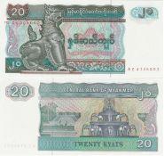 Мьянма - 20 Кьят 1994 UNC