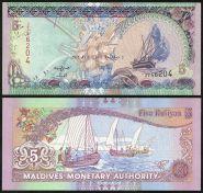 Мальдивские острова - 5 Руфий 2012 UNC
