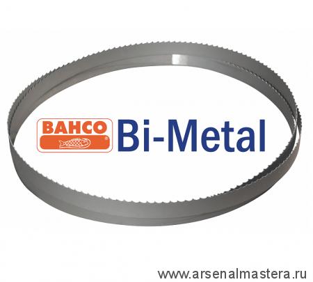 Пильное ленточное полотно 6x0,6x2667мм 6TPI биметаллическое/JWBS-14DXPRO JET арт3851-6-0.6-H-6-2667