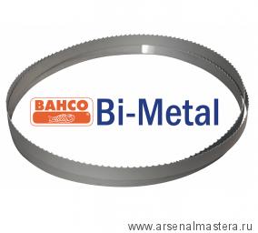 Пильное ленточное полотно 20х0,9х3480 мм 4 TPI биметаллическое /JWBS-18DX,Q BAHCO 3851-20-0.9-H-4-3480
