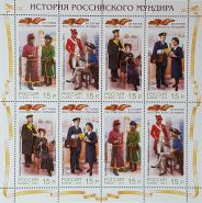 ЗА НОМИНАЛ!!! История мундира (1870-1873) / 1 лист 2014
