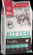 Blitz kitten сухой корм с индейкой для котят, беременных и кормящих кошек 2 кг