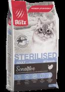 Blitz Sterilised Cats сухой корм с индейкой для стерилизованных кошек 2 кг
