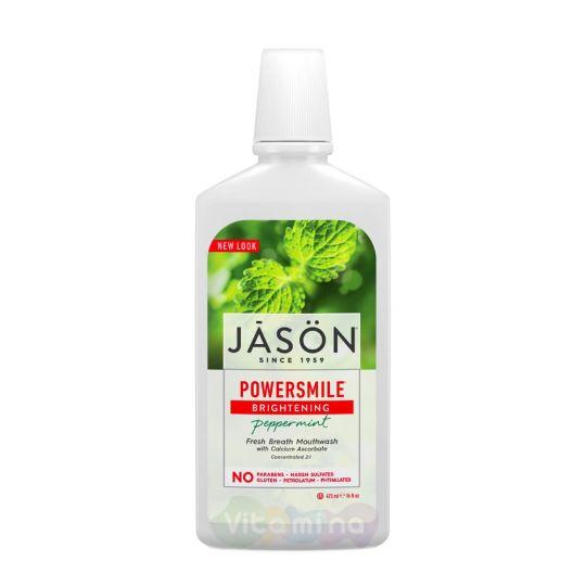 Jason Освежающий ополаскиватель для полости рта с маслом мяты Powersmile Brightening Peppermint Mouthwash, 473 мл