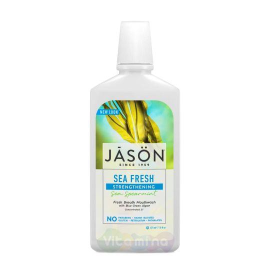 Jason Морской ополаскиватель для полости рта с мятой Sea Fresh Strengthening Sea Spearmint Mouthwash, 473 мл