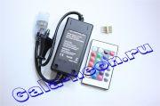 RGB контроллеры для светодиодной ленты 220В IR 24 кнопки 5050 50 метров