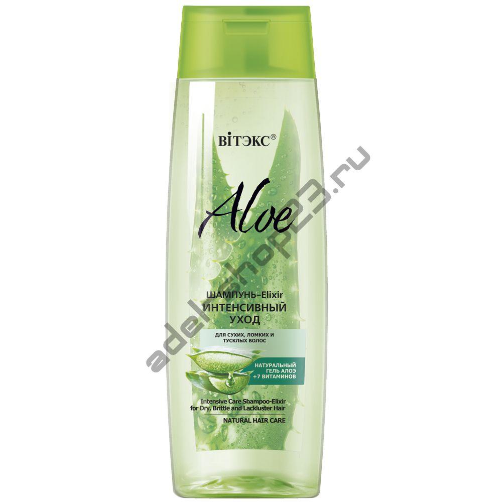 ВiТЭКС - ШАМПУНЬ-Elixir ИНТЕНСИВНЫЙ УХОД для сухих, ломких и тусклых волос