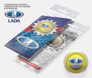 10 рублей ЛАДА, серия автомобили мира,(гравировка +цветная эмаль) в открытке