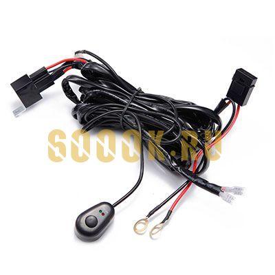 Комплект проводки на одно подключение для балки без штекеров