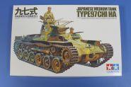 Японский средний танк TYPE 97 (CHI-HA) 1937г. с 2 фигурами танкистов