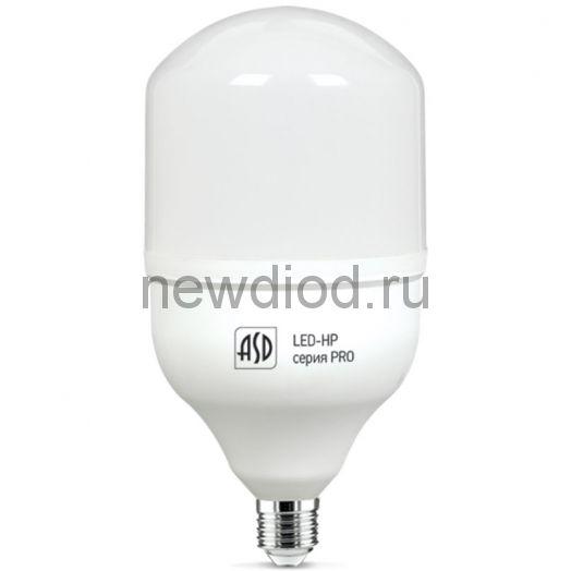 Лампа светодиодная LED-HP-PRO 40Вт 230В Е27 с адаптером E40 4000К 3600лм ASD