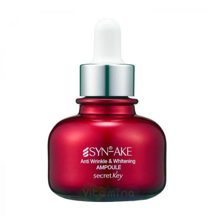 Secret Key Антивозрастная пептидная сыворотка Syn-Ake Anti Wrinkle & Whitening Ampoule, 30 мл