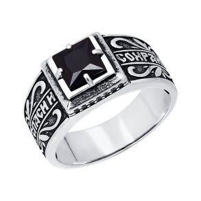Кольцо из чернёного серебра «Спаси и сохрани» 95010066 SOKOLOV