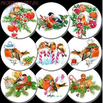 Вафельные картинки Новый Год Снегири (145 мм, 9 видов, 1шт./упаковка)