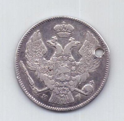 30 копеек 2 злотых 1835 года Польша Россия