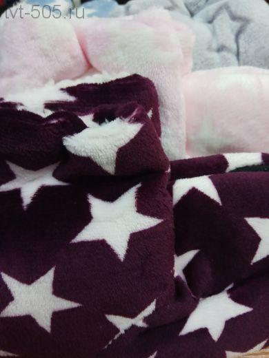 Тапочки меховые женские звезда 6018