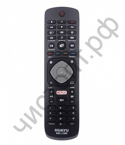 Пульт ТВ универс. HUAYU RM-L1285 (LCD/LED Philips)/200