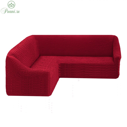 Чехол на угловой диван без оборки универсальный ,Бордовый