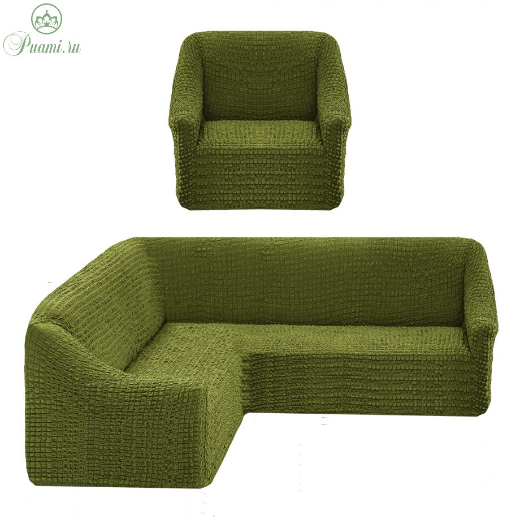 Чехол на угловой диван без оборки универсальный+1 кресло,зеленый