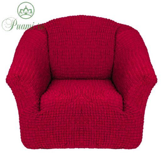 Чехол на кресло без оборки (1шт.) К 041 ,Бордовый