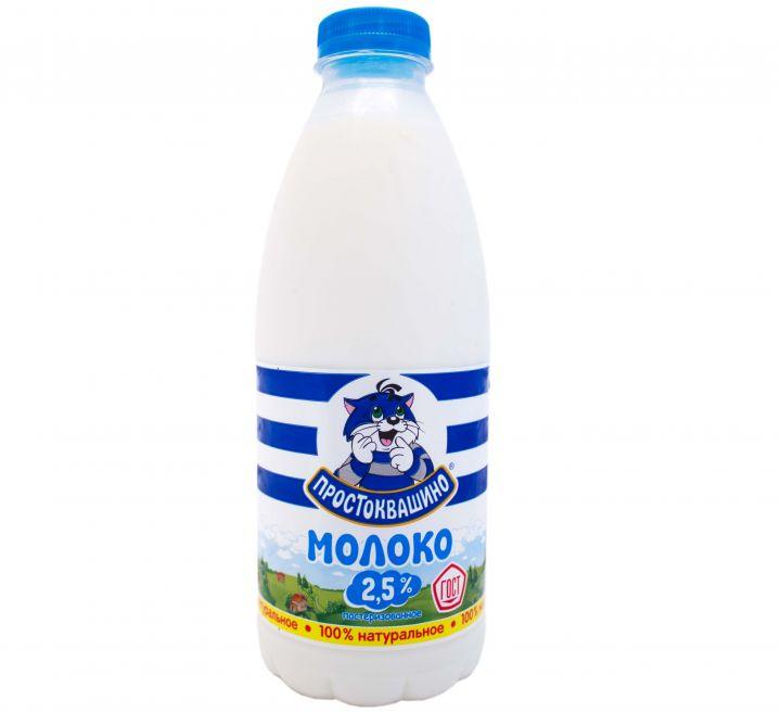 Молоко Простоквашино 2.5% пастер п/б 930мл. Юнимилк