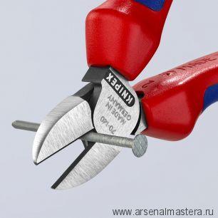 Кусачки фосфатированные (БОКОРЕЗЫ) 140 мм KNIPEX 70 02 140 SB