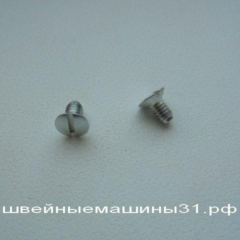 Винт крепления игольной пластины JUKI 12Z   цена 50 руб.