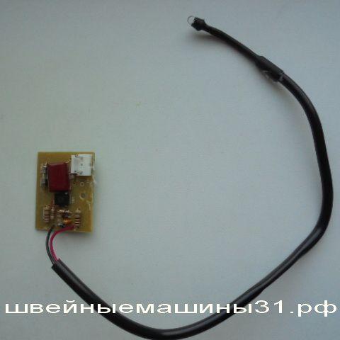 Светодиод подсветки с платой JUKI 12z     цена 500 руб.