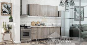 Кухня  Эко ЛДСП  2,0 м