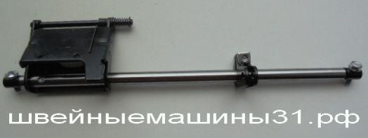 Механизм движения зубчатой рейки juki 12z     цена 500 руб.