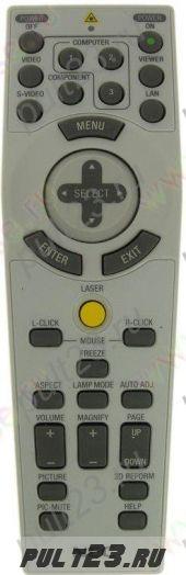NEC LT280, LT380, NP1000, NP2000