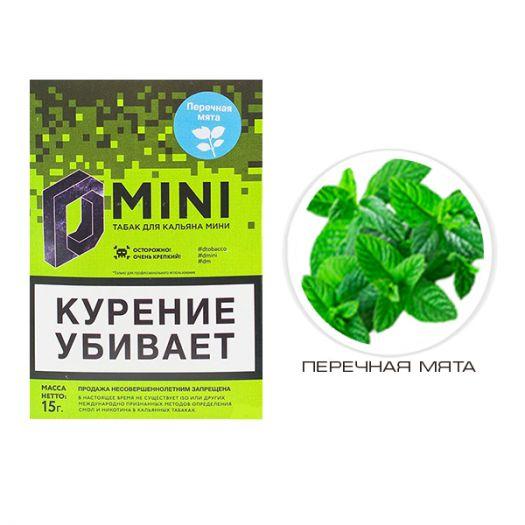 Табак D-Mini Перечная мята
