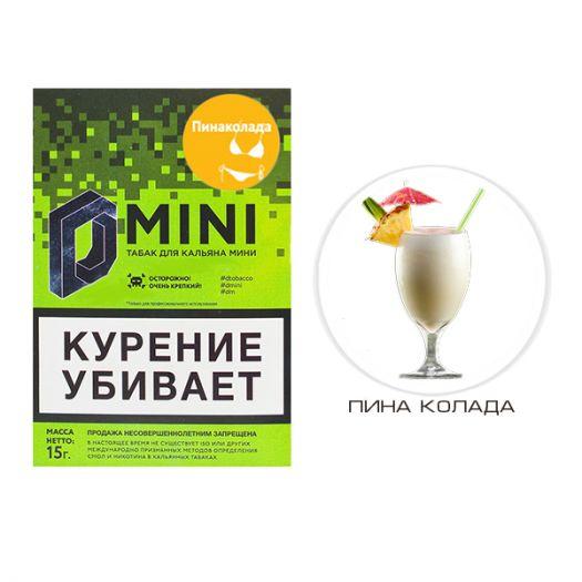 Табак D-Mini Пина Колада