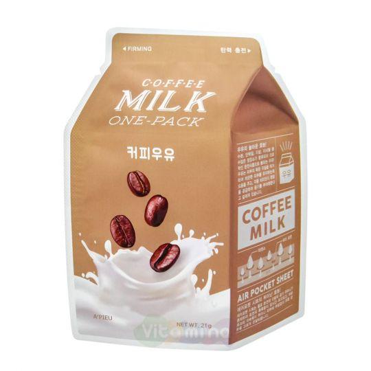 A'Pieu Укрепляющая маска с экстрактом кофе и коллагеном Coffee Milk One-Pack, 21 мл