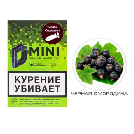 Табак D-Mini Черная смородина