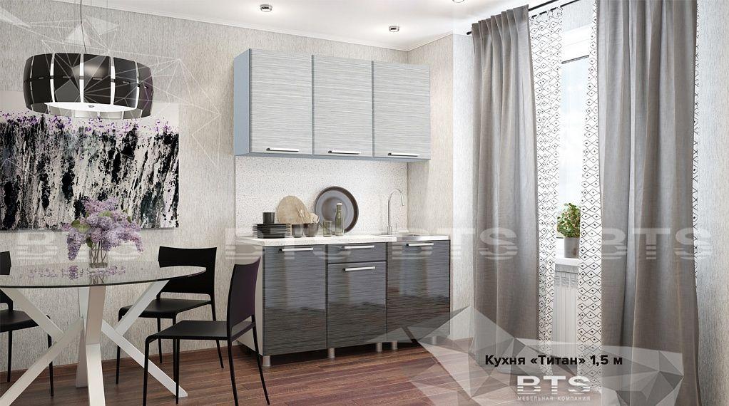 Кухня МДФ 1,5 м глянец