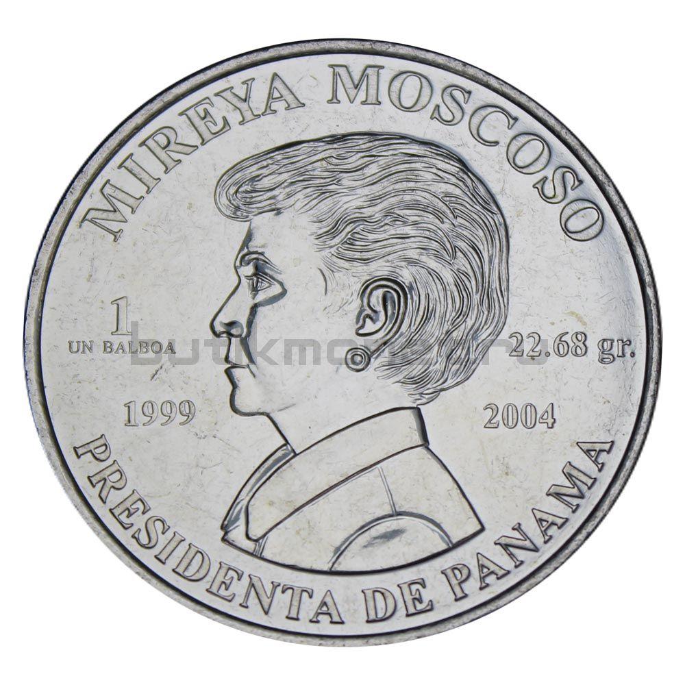 1 бальбоа 2004 Панама Президент Мирейя Москосо