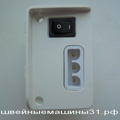 Разъём электропитания с выключателем JUKI 12z и др.     цена 400 руб.
