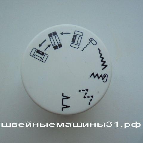 Регулятор выбора вида срочки JUKI 12z       цена 100 руб.
