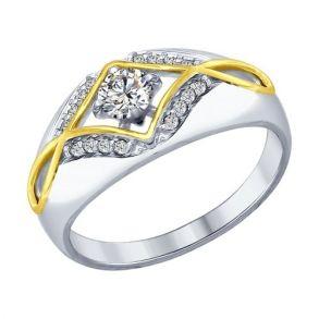 Кольцо из серебра с фианитами 94012571 SOKOLOV