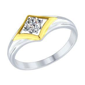 Кольцо из золочёного серебра с фианитом 94012599 SOKOLOV