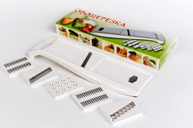 Овощерезка белая 6 ножей