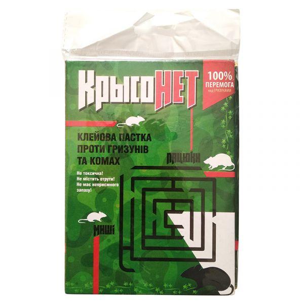 """Ловушка для грызунов и насекомых """"КрысоНЕТ"""" (12*17 см)"""