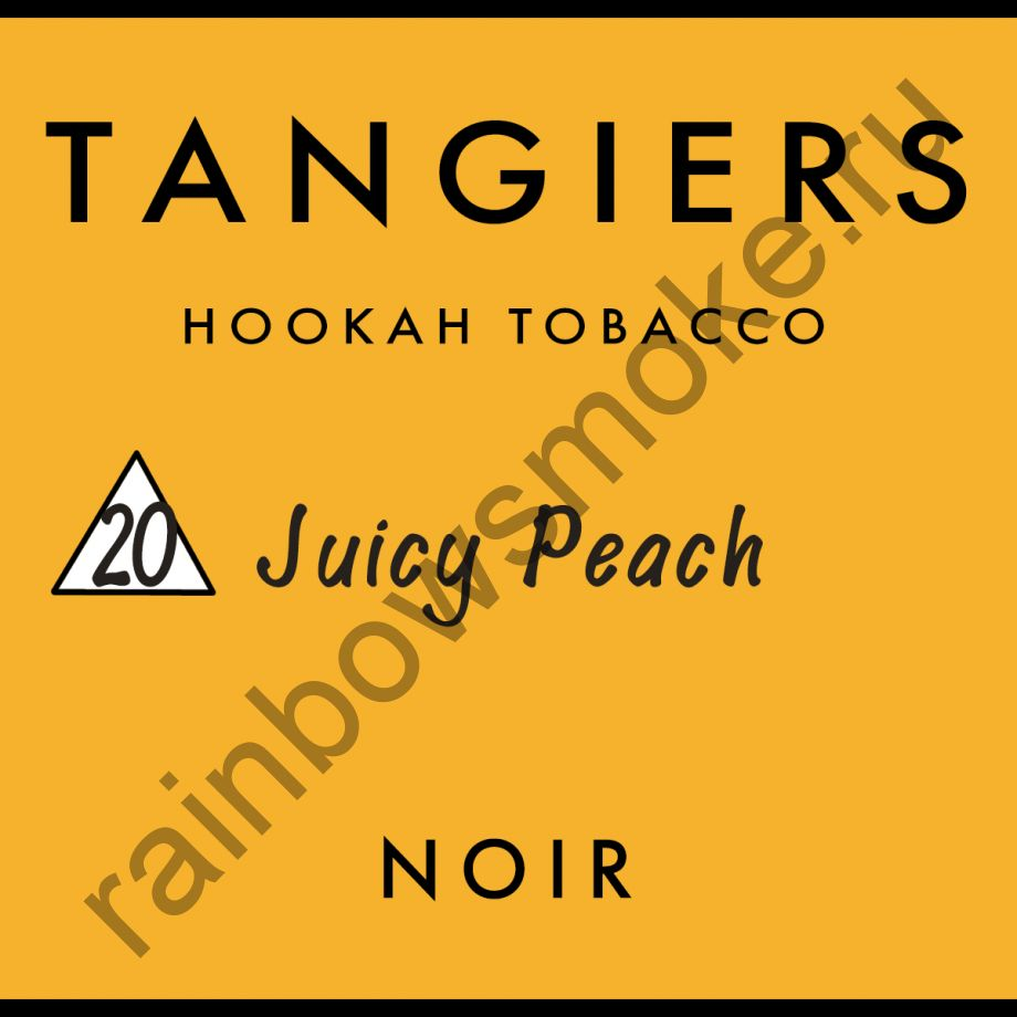 Tangiers Noir 250 гр - Juicy Peach (Сочный Персик)