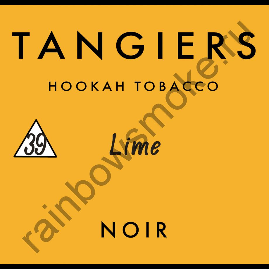 Tangiers Noir 250 гр - Lime (Лайм)